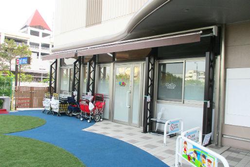 CocoSmileアリオ葛西園(東京都江戸川区)