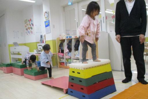baby home(神奈川県川崎市中原区)