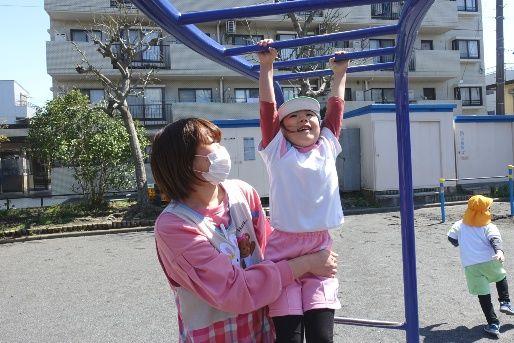 小さな足あと保育園(神奈川県横浜市南区)