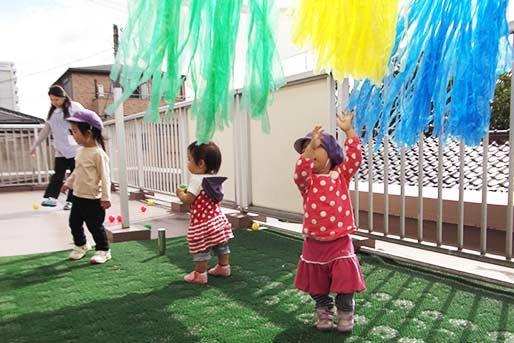 アイアイ保育園(神奈川県大和市)