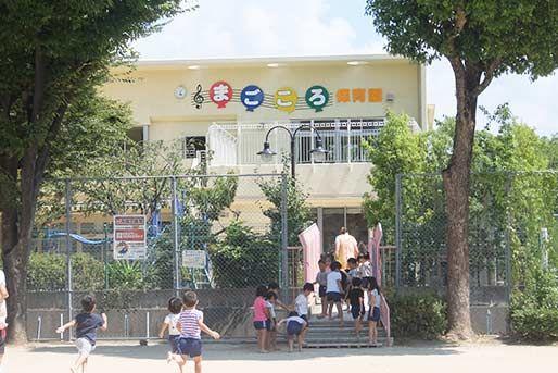 まごころ保育園(福岡県福岡市東区)