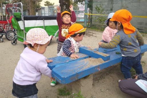あいりす山ノ内保育園(京都府京都市右京区)
