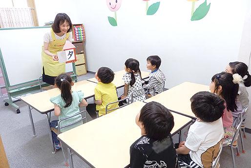 こどもクラブ・ドムス福島教室(福島県福島市)