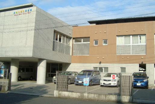 藤沢ひばりっこ保育園(神奈川県藤沢市)