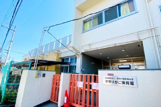渚ゆりかご保育園(大阪府枚方市)