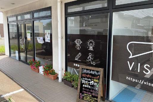 ヴィストカレッジ西金沢駅前(石川県金沢市)