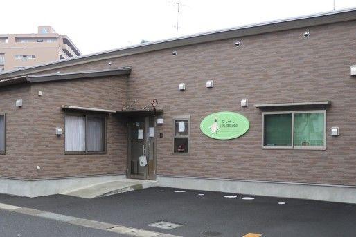 クレイン小規模保育園(岡山県岡山市南区)