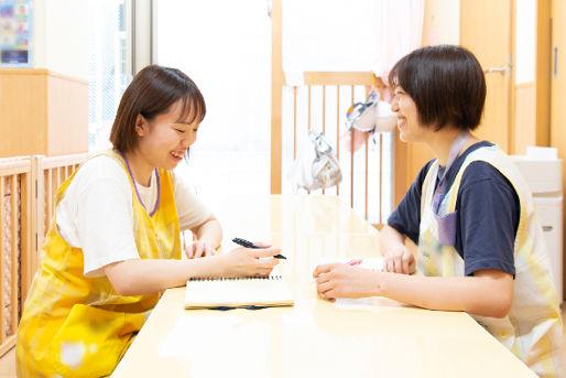 WITH GROUP(社会福祉法人彩保育会)のおすすめポイント