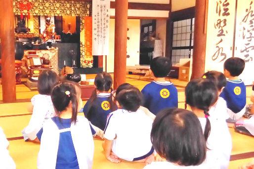 社会福祉法人江松会のおすすめポイント