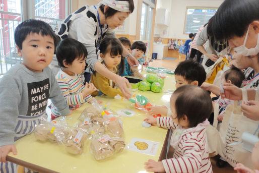 社会福祉法人純清会のおすすめポイント