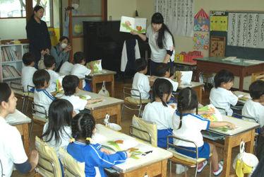 九品寺附属平窪幼稚園(福島県いわき市)