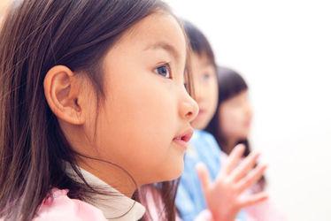 萩原第一幼稚園(埼玉県越谷市)