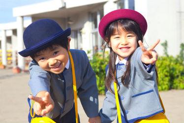 幼保連携型認定こども園若松幼稚園(愛知県名古屋市北区)