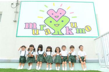 第1村雲幼稚園(愛知県名古屋市昭和区)