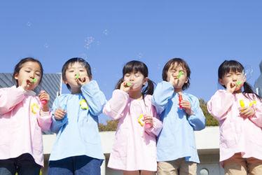 八軒星の子保育園(北海道札幌市西区)