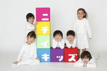 ニチイキッズ目黒駅前保育園(東京都品川区)