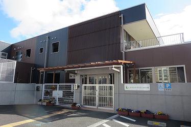 茶々かきのきだい保育園(神奈川県横浜市青葉区)