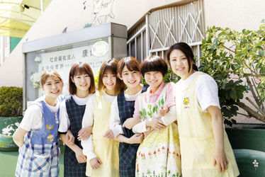 康保会乳児保育所(東京都台東区)
