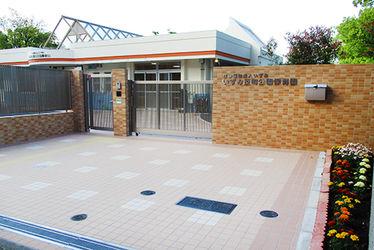 いずみ反町公園保育園(神奈川県横浜市神奈川区)