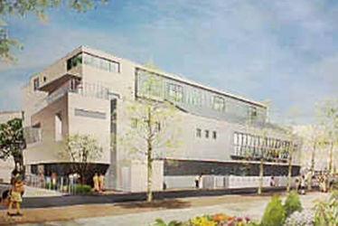 第二ひもんや保育園(東京都目黒区)