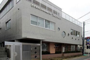 梅丘なごみ保育園(東京都世田谷区)