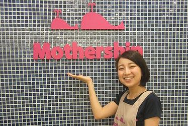 マザーシップ船場保育園(大阪府大阪市中央区)