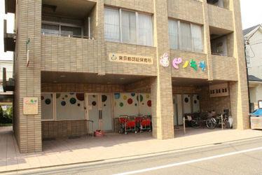 ピノキオ幼児舎 関町園(東京都練馬区)
