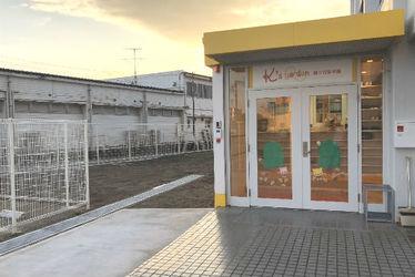 K's garden鎌ケ谷保育園(千葉県鎌ケ谷市)
