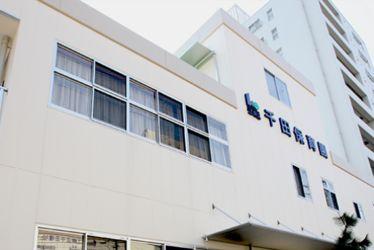 千田保育園(東京都江東区)
