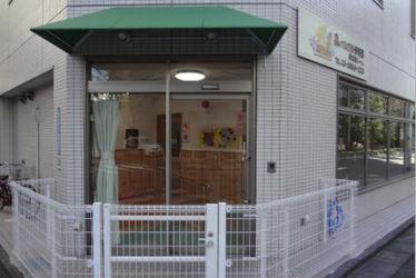 森のなかま東池袋ルーム(東京都豊島区)