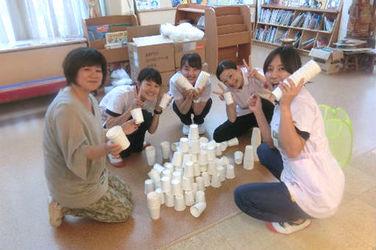 丸山幼稚園(東京都小平市)