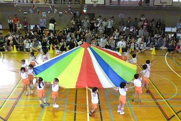 あい保育園(埼玉県さいたま市南区)