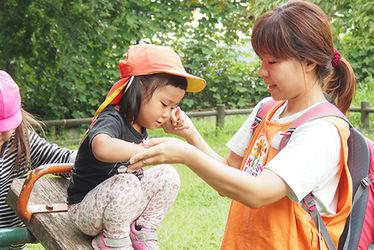 さつき保育園(千葉県千葉市中央区)
