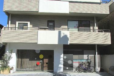 ドリームキッズ(東京都港区)