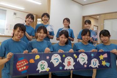 スピカ☆リトルスター保育園(埼玉県和光市)