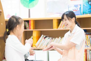 小学館アカデミーかみながや保育園(神奈川県横浜市港南区)