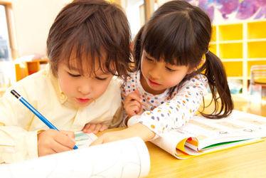 インターナショナルスクールなかよし保育園(愛知県東海市)