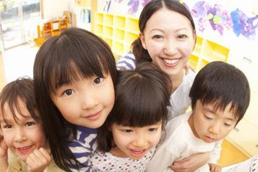 高座みどり幼稚園(神奈川県大和市)