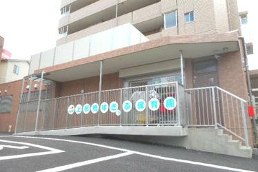 上板橋すきっぷ保育園(東京都板橋区)