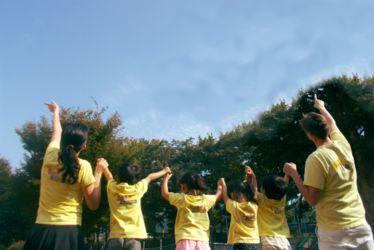クレヨンキッズインターナショナル(千葉県八千代市)