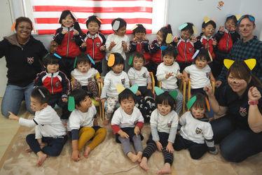 BLESS International School焼山校(愛知県名古屋市天白区)