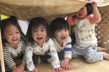 わおわおセンター北保育園(神奈川県横浜市都筑区)