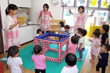 ほしのこ保育園(千葉県千葉市中央区)