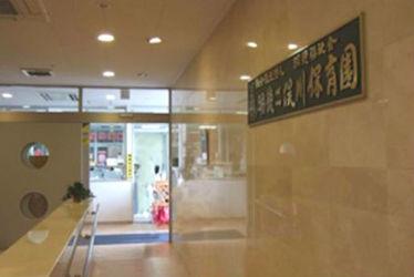 明徳二俣川保育園(神奈川県横浜市旭区)