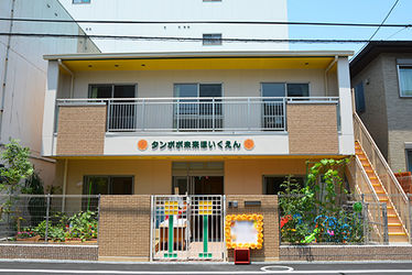 タンポポ未来保育園(大阪府東大阪市)