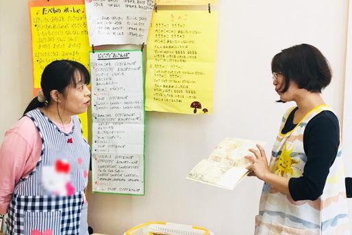 社会福祉法人神奈川県社会福祉事業団のおすすめポイント