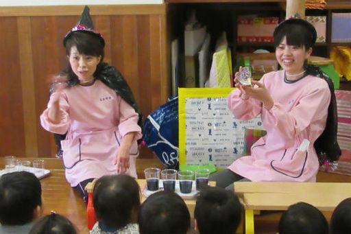 学校法人東京丸山学園のおすすめポイント
